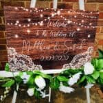 Dark Wood Welcome To Our Wedding Sign - With Lights - Landscape Version